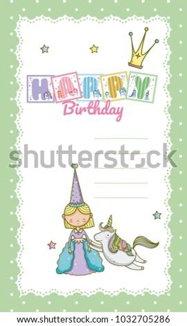Happy Birthday Card Little Girl Stock Vector 2018 1032705286