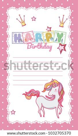 Happy Birthday Card Little Girl Stock Vector 1032705370 Shutterstock