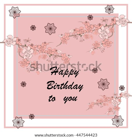 Happy birthday card on pink background stock vector royalty free happy birthday card on a pink background vector with japanese chery m4hsunfo