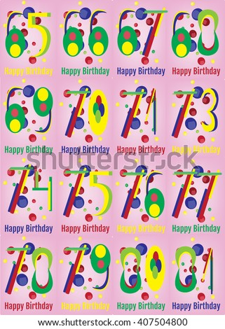 Happy Birthday Card Set. Happy Birthday Wrapping Paper Digital vector print. Adult Birthday Decoration with Colorful Confetti Pink Backdrop. - stock vector
