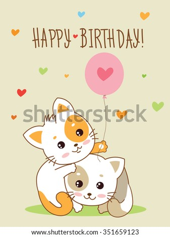 Happy Birthday Card Two Cute Cheerful Stock Vector Royalty Free