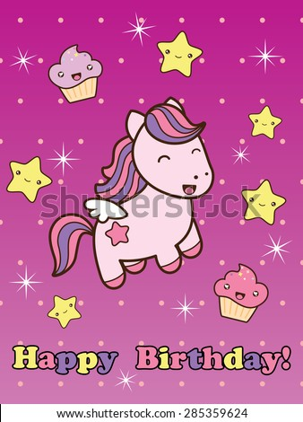 Happy birthday card with cute smiling cartoon horse. Vector illustration. Childish background with cartoon character. - stock vector