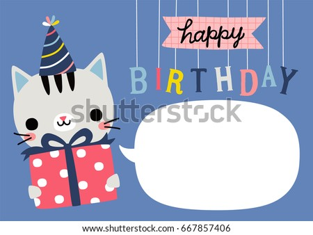 Happy Birthday Card Empty Space Text Stock Vector Royalty Free