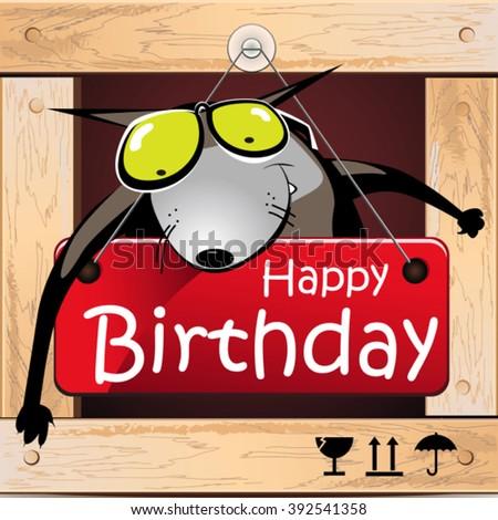 Happy Birthday dog greeting card - stock vector