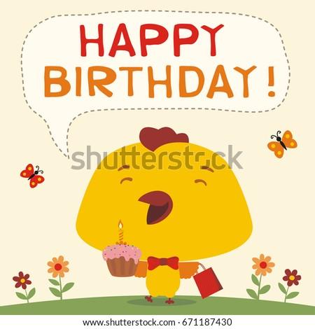 Happy birthday funny chicken birthday cake stock vector 671187430 happy birthday funny chicken with birthday cake and gift birthday card with chicken in bookmarktalkfo Choice Image