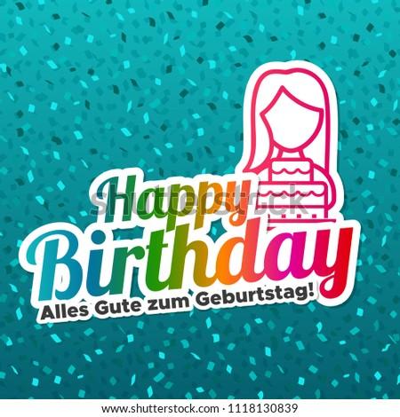 Happy birthday greeting card german translation alles stock vector happy birthday greeting card german translation alles gute zum geburtstag m4hsunfo