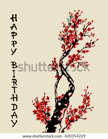 happy birthday in chinese writing Sample birthday wishes now browsing by category  posted by: wishes123  happy birthday to you, lots of gifts for you we brought, cake and kennels we lit.