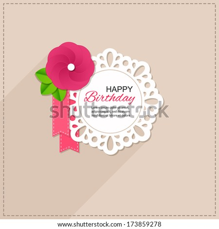 Happy birthday handmade retro holiday greeting card with paper flower and scrapbook elements.  Modern simple flat design. - stock vector