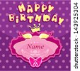 Happy birthday - Invitation card for girl with princess crown and frame. - stock