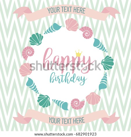 Happy birthday invitation party greeting card stock photo photo happy birthday invitation for party or greeting card with mermaid and sea life vector illustration stopboris Gallery