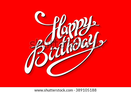 happy birthday lettering template vector illustration red background art