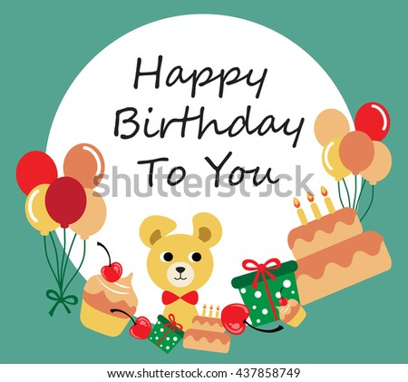 Happy birthday merry christmas greeting invitation stock vector happy birthday merry christmas greeting and invitation card there are teddy bear bookmarktalkfo Images