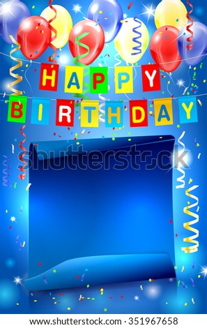 Happy Birthday party background with lights, confetti, inflatable balloons and bent paper for your text. Vector illustration. - stock vector