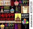 happy birthday. seamless wrapping paper - stock vector