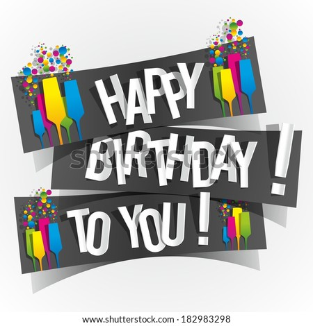 Happy Birthday To You Greeting Card vector illustration - stock vector
