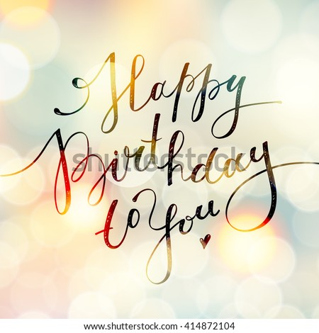 happy birthday to you, vector lettering, greeting card design - stock vector