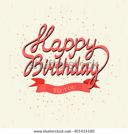 Happy Birthday. Vector card. Hand lettering sign over confetti and red ribbon banner. Handmade vintage calligraphy. - stock vector