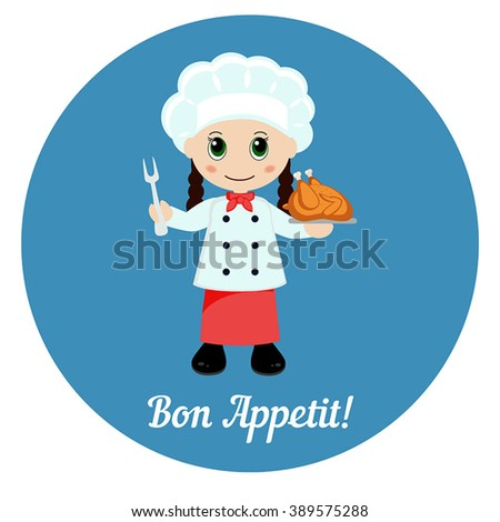 Happy cartoon child chef with menu paper - stock vector