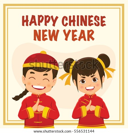 Happy children boy and girl in traditional clothes celebrate Chinese New Year. Cartoon Vector Illustration