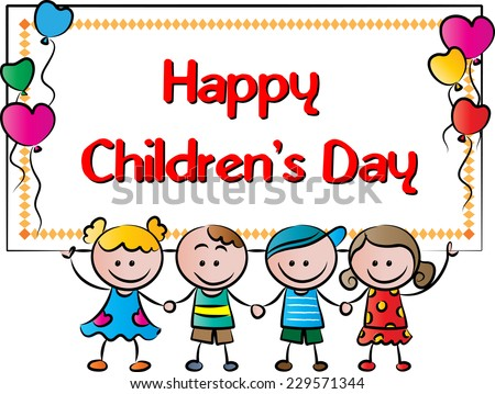 children day in india essay