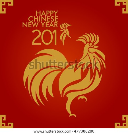 Happy Chinese new year 2017 card and background vector design. Chinese calendar Zodiac for 2017 New Year of rooster. Rooster golden silhouette. Chinese Happy New Year.