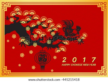 Happy Chinese new year 2017 card -  Chicken rooster on pine tree and lanterns (Chinese word mean happiness)