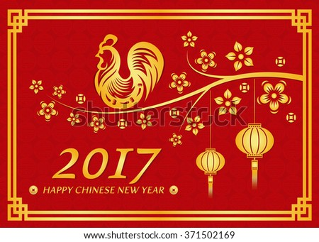 happy chinese new year 2017 card is lanterns and gold chicken on tree flower - Chinese New Year Card