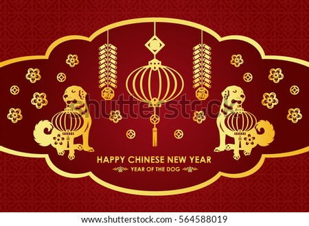 Happy Chinese New Year Card Lanterns Stock Vector 564588019