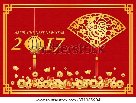 Happy Chinese new year 2017 card is lanterns money chicken in folding fans symbols and Chinese word mean happiness