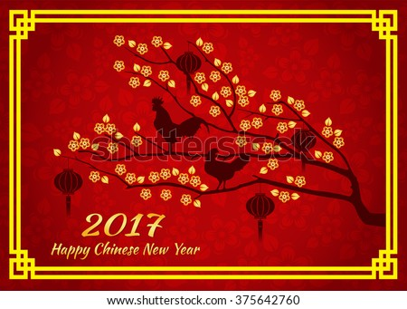 Happy Chinese new year 2017 card - lanterns and Chicken cock crow on gold tree flower