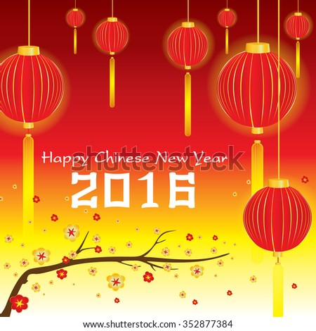Happy Chinese New Year Card on red and yellow background.