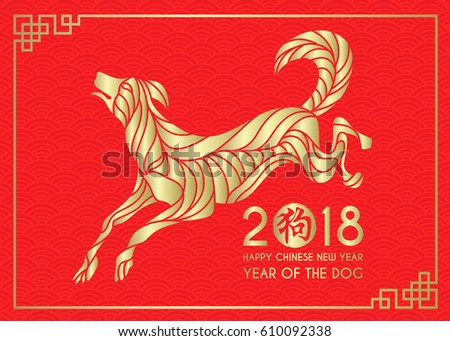 Happy Chinese new year 2018 card with Gold Dog abstract on red background vector design (Chinese word mean dog)