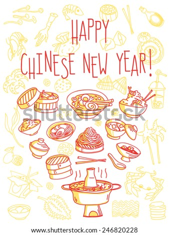 Happy Chinese New Year food themed greeting card. Vector freehand illustration isolated on white background - stock vector
