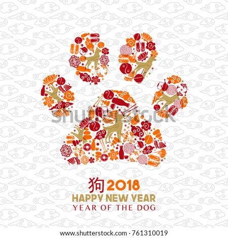 Happy Chinese New Year 2018 Greeting Stock-Vektorgrafik 761310019 ...