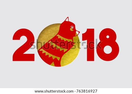 Happy Chinese New Year of the dog 2018 greeting card cutout illustration, cute puppy paper cut art with gold asian decoration. EPS10 vector.
