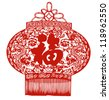 """Happy Chinese New Year symbols: double dragons and Chinese character """"fu"""" for fortune, happiness and good luck (vector) - stock photo"""