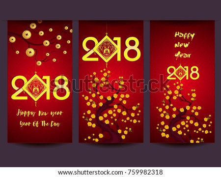 Year 2020 Stock Images, Royalty-Free Images & Vectors ...