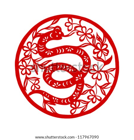 Happy Chinese New Year 2013 Of The Snake Vector Graphics