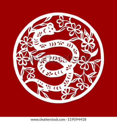 Happy Chinese New Year 2013 : year of the snake (vector graphics) - stock vector