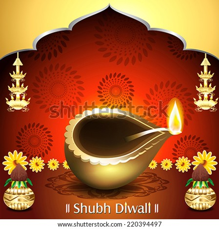 Happy Diwali background vector illustration