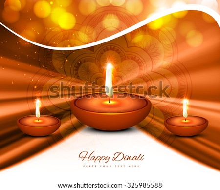 Happy diwali beautiful card wave background illustration - stock vector
