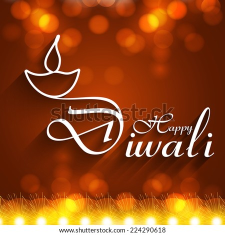 Happy Diwali celebration colorful text background vector - stock vector