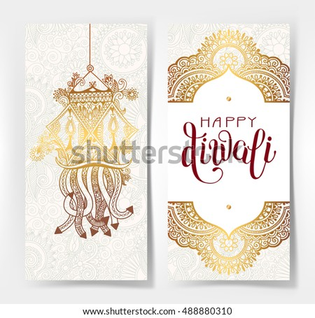 Happy Diwali gold greeting card with hand written inscription to indian light community festival, vector illustration