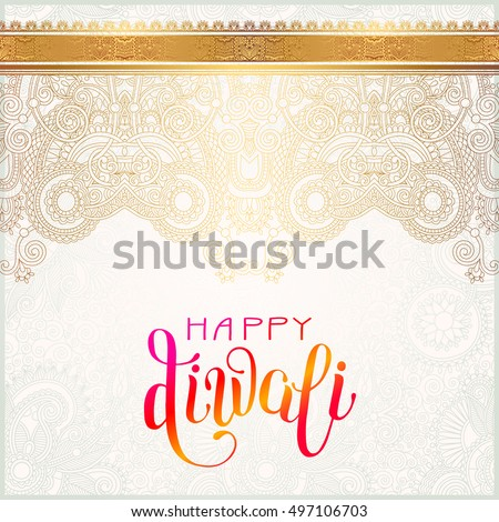 Happy Diwali gold greeting card with hand written inscription to indian light community festival, vector illustration eps 10