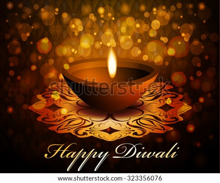 Happy diwali greeting card holiday indian stock photo photo vector happy diwali greeting card holiday indian oil lamp on a patterned background m4hsunfo Choice Image