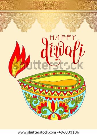 Happy diwali greeting card hand written stock vector 2018 happy diwali greeting card with hand written inscription to indian light community festival vector illustration m4hsunfo