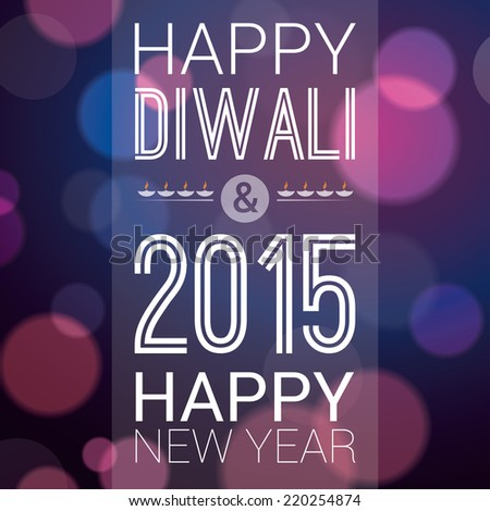 Happy Diwali 2015 - Poster / Template / Background Design/ greeting - stock vector