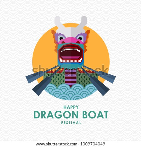 Happy Dragon Boat Festival With Front On Water In Circle Vector Design