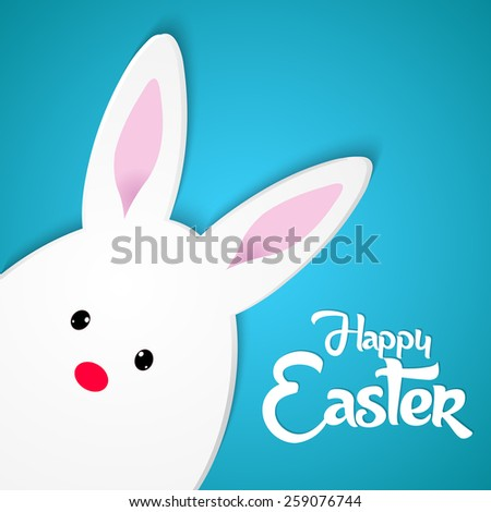 Happy Easter Abstract with bunny in a blue coloured background.  - stock vector