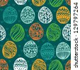 Happy easter background. easter egg.  seamless vector pattern for your  design - stock vector